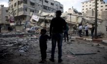 13 مدرسة تضررت بالعدوان الإسرائيلي على غزة