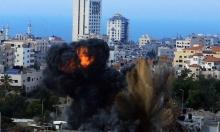 """احتجاجات دولية إثر  قصف الاحتلال لمبنى بذريعة """"هجوم سيبراني"""""""