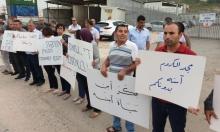 مجد الكروم: وقفة احتجاجية ضد العنف والجريمة أمام مركز الشرطة