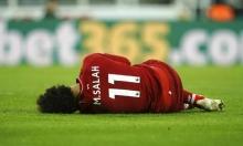 صلاح يغيب عن مواجهة برشلونة