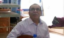 الناصرة: التجمع والجبهة يُدينان مقتل زهر ودعوة لأكبر مشاركة بالتشييع