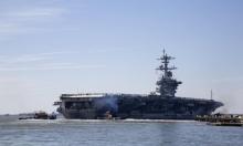 """واشنطن تُرسل قوّة بحرية إلى الشرق الأوسط في """"رسالة"""" لإيران"""