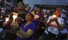 مادورو يعتزم رفع الحصانة عن نواب البرلمان الفنزويلي