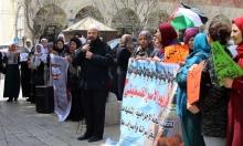 طلب إسرائيلي لخصم آخر من أموال الضرائب الفلسطينية