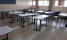 المطالبة بمنع ظاهرة تغيب الطلاب عن التعليم برمضان