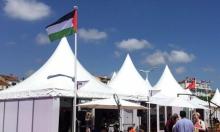 """فعاليات الوفد الفلسطيني في مهرجان """"كان"""" 2019"""