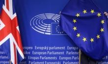 بريطانيا تعتزم خوض الانتخابات الأوروبية برغم بريكست
