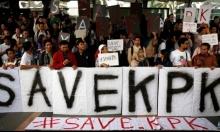 كيف تنظف الدول نفسها من الفساد؟ إندونيسيا نموذجًا