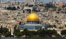 """السلطة الفلسطينية تطالب الاتحاد الأوروبي بمواجهة """"صفقة القرن"""""""