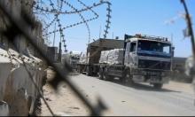 تجديد إدخال الوقود لغزة وفتح المعابر وتوسيع منطقة الصيد قريبا