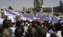 """السودان: المعارضة تتسلم رد """"العسكري"""" على رؤيتها للمرحلة الانتقالية"""