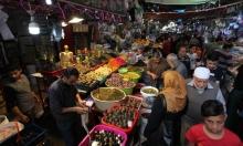 أحد أسواق غزة في أول يوم رمضانيّ