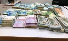 اعتقال 3 أشخاص بشبهة الابتزاز والتهديد وتبييض أموال