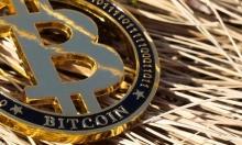 العملات الرقمية: بين المحظور والمشروع