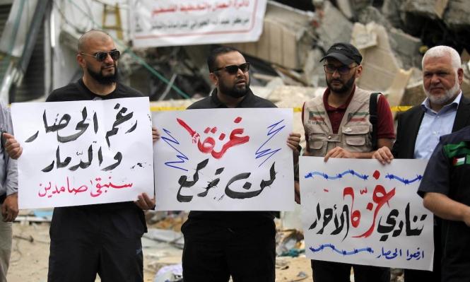 حجم الدمار الذي خلفه عدوان الاحتلال على غزة: تدمير 800 وحدة سكنية