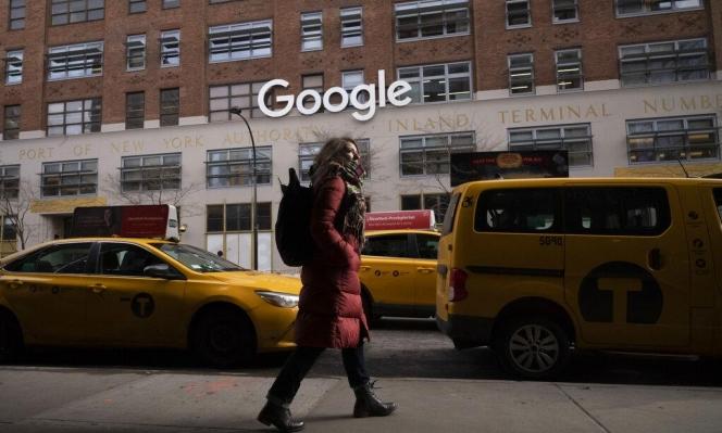 """""""جوجل"""" تعتزم إجراء تعديل يحد من ملفات التعقب """"الكوكيز"""""""