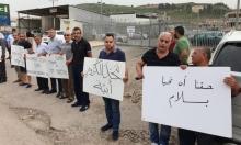 مجد الكروم: الشرطة ترفض منح تصريح لتظاهرة ضد العنف