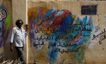 السودان: الفنون البصرية تُطالب بالمساواة والديمقراطية