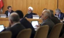 صيف ساخن: إيران تمهل الغرب 60 يوما