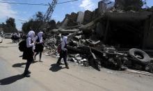 أنقاض مدرسة السيدة رقية في غزة