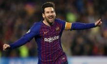 ميسي يتعرض لهجوم من جماهير برشلونة