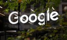 """كيف تحمي تعديلات الخصوصية الجديدة بـ""""جوجل"""" المُستخدم؟"""