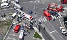 اليابان: مركبة تصدم 13 طفلا