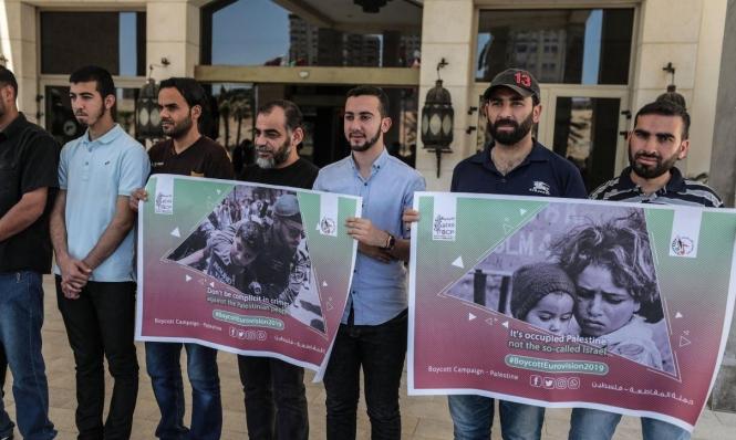 """فنانون غزيون يطالبون الاتحاد الأوروبي بإلغاء الـ""""يوروفيجن"""" في إسرائيل"""