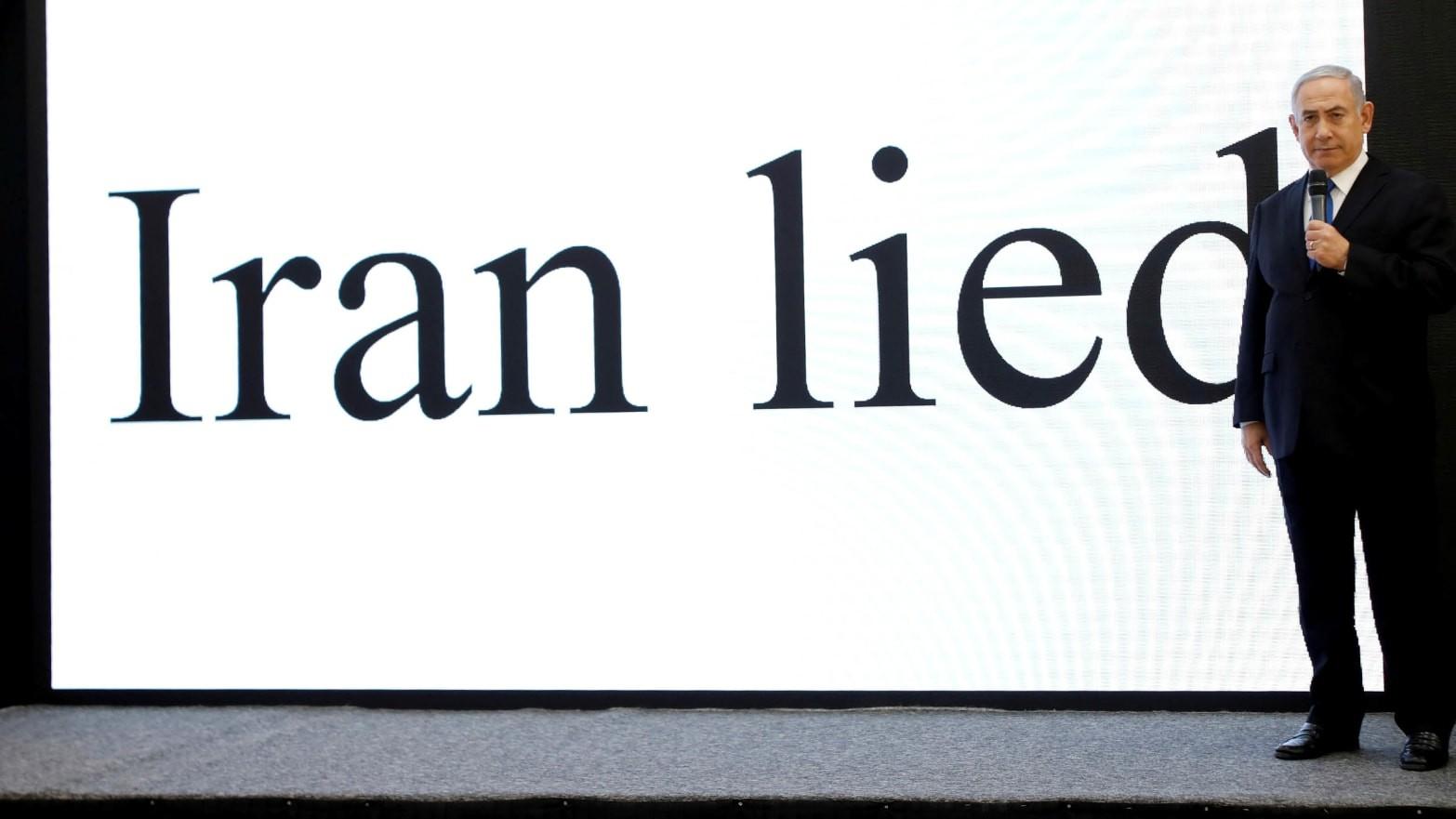 """نتنياهو ومن خلفه """"إيران كذبت"""" (رويترز)"""