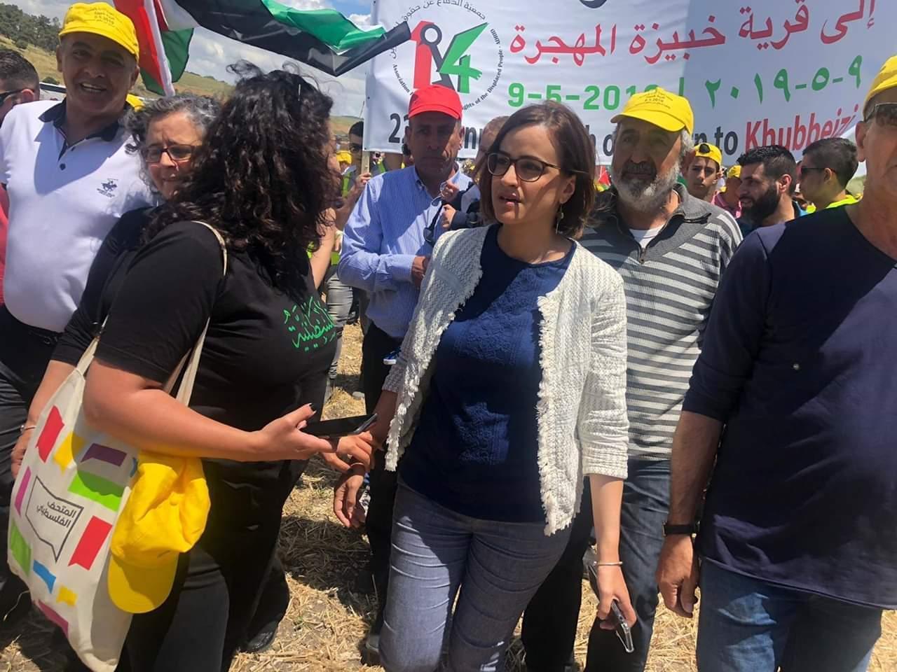 """""""يوم استقلالهم... يوم نكبتنا"""": مسيرة العودة الـ22 إلى قرية خبيزة المهجرة"""