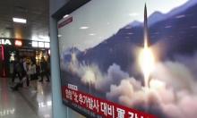 """""""كوريا الشمالية أطلقت مقذوفا لم تُعرف طبيعته"""""""