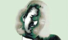 """إسماعيل ناشف يصدر كتابا بعنوان """"ركام، في مقاربة النكبة تعبيريا"""""""