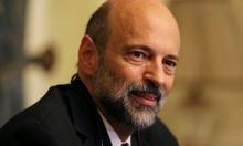 حكومة أردنية ثالثة برئاسة الرزاز: تعديل وزاري شمل 8 حقائب
