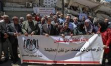 """كتّاب غزّيون: """"الرصاص لن ينمنعنا من نقل الحقيقة"""""""