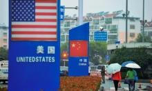 جولة مفاوضات أميركية صينية جديدة لتسوية النزاع التجاري