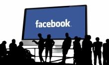 """أحد مؤسسي """"فيسبوك"""" يدعو لتفكيكها"""