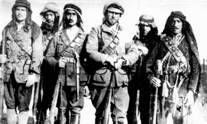 """""""70 عاما على النكبة"""": قصة سقوط الناصرة والجليل الأدنى  ١٩٤٨ (٢٤/١)"""