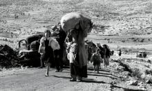 دور الحزب الشيوعي الإسرائيلي في النكبة* (1-4)