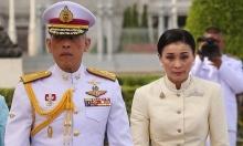 """الإفراج عن تايلندي سجن سنتين لانتقاد الملك على """"فيسبوك"""""""