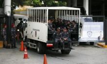 فنزويلا: توقيف نائب غوايدو بسجن عسكريّ وأميركا ترد بالعقوبات