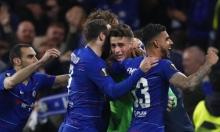 تشيلسي يبلغ نهائي الدوري الأوروبي