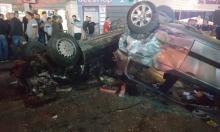 كفر ياسيف: 4 إصابات إحداها خطيرة في حادث طرق