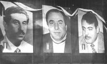 """عملية """"فردان"""": تفاصيل جديدة لاغتيال قادة فلسطينيين في بيروت"""