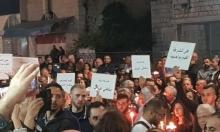 الناصرة: مشاركة المئات بمسيرة حداد على الفنان زهر