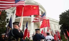 خبراء: التنافس الصيني الأميركي قد يقسم العالم لقسمين
