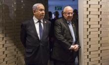 كما كان متوقعًا: نتنياهو سيطلب تمديد مهلة تشكيل حكومته