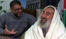 """أحمد ياسين والرنتيسي وهنية ومشعل """"إرهابيّون"""" بالنسبة لصحيفة سعودية"""