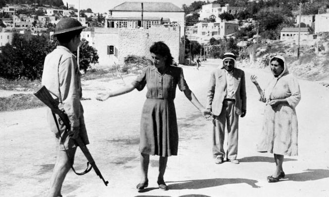 """""""٧٠ عاما على النكبة"""": قصة سقوط الناصرة والجليل الأدنى  ١٩٤٨ (٢٤/٢)"""