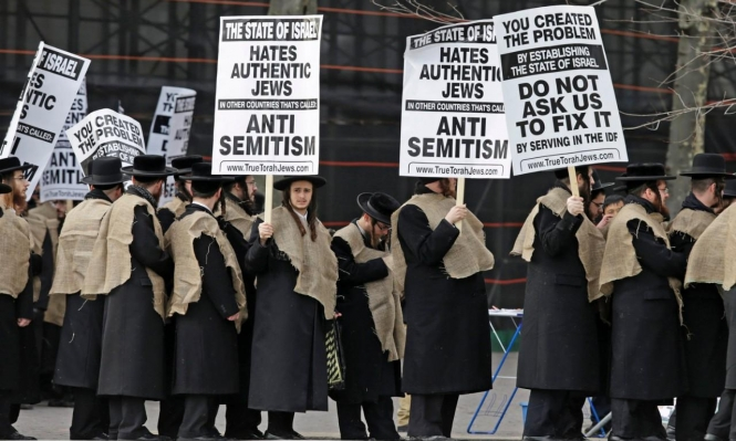 أسرلة الديانة اليهوديّة: الصراع المتواصل ضرورة