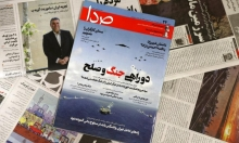 إيران تغلق مجلة دعت لمفاوضات مع واشنطن خوفا من تصعيد عسكري